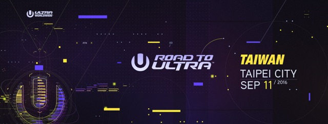 Road to Ultra: Hong Kong 2016 @ Hong Kong